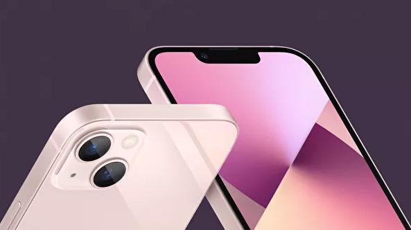 """""""Apple"""" компани ухаалаг гар утасныхаа шинэ загваруудыг танилцууллаа"""